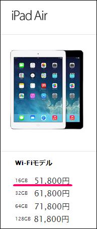 韓国で買ったら安い