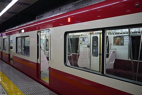 成田スカイアクセスライン