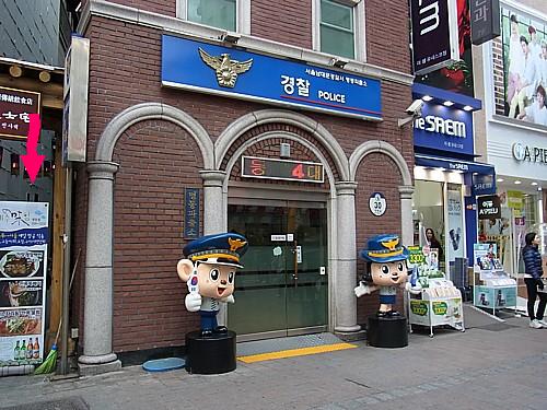 サバ味噌の店
