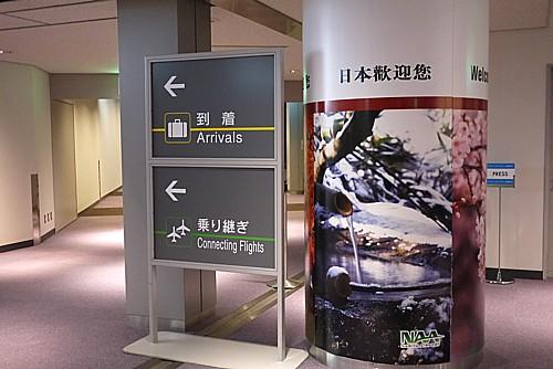 KE001 仁川-成田