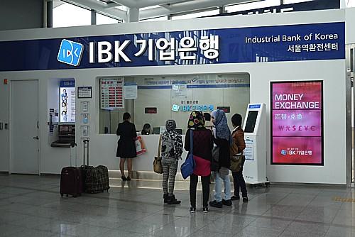 IBK企業銀行