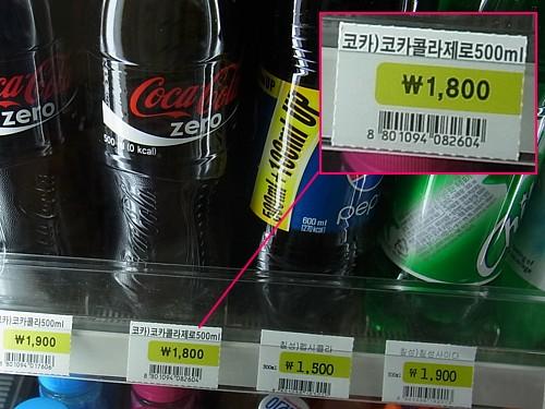コーラの値段
