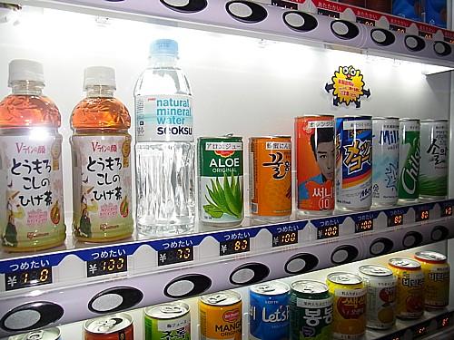 韓国の飲み物