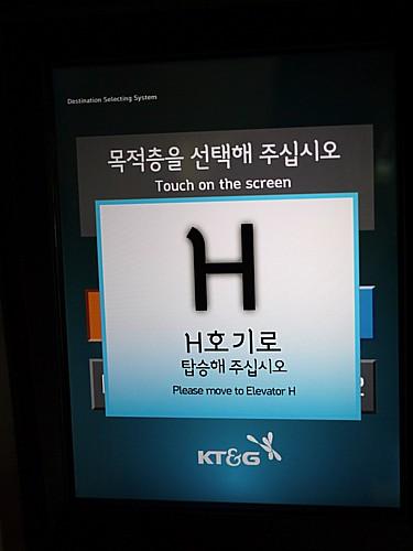 韓国のエレベーター