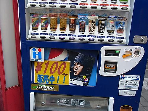 格安販売機