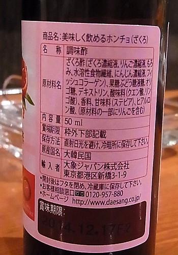 日本向け輸出品
