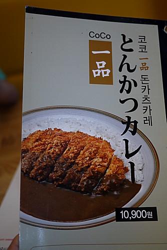 日本語メニュー