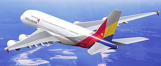 A380就航記念