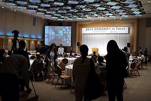 2014韓国観光の夕べ