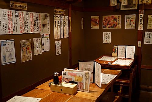 純日本的居酒屋