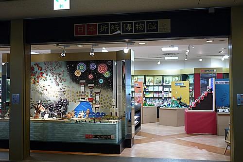 日本折紙博物館