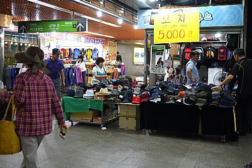 地下商店街