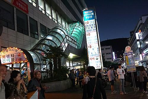 新東亜水産物総合市場