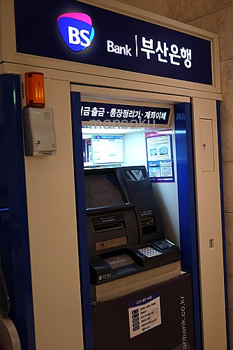 釜山銀行ATM