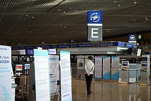 成田空港(1ビル)