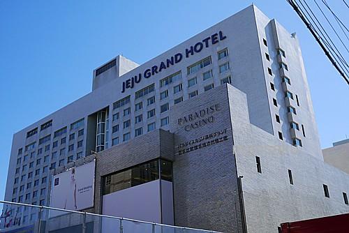 チェジュグランドホテル