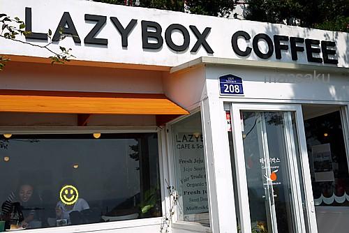 LAZY BOX