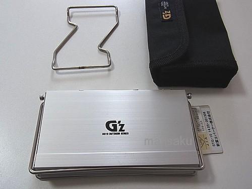 G'zシリーズ
