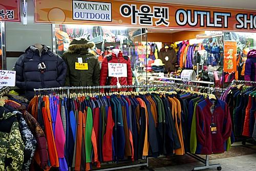 釜山地下商店街