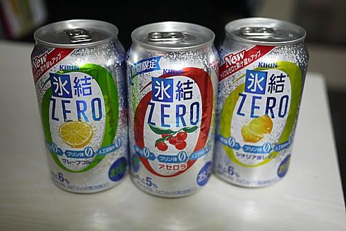 キリン 氷結ZERO