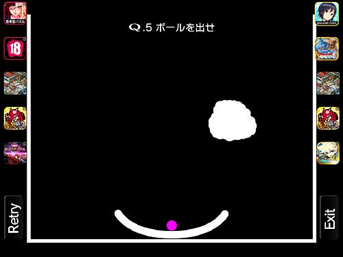 Qが面白い