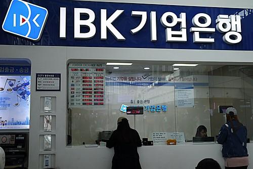 IBK銀行