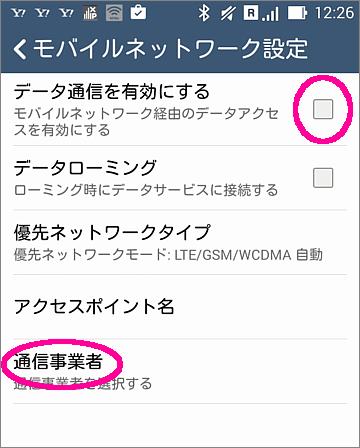 1600円プラン