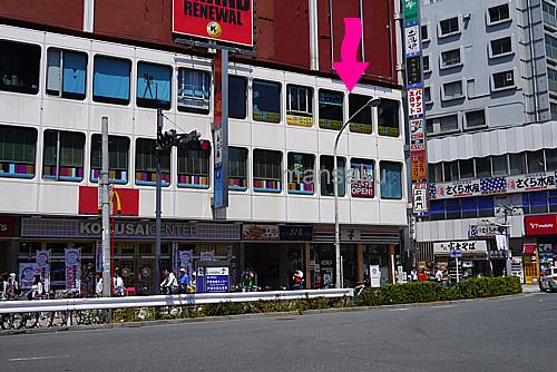 にっこりマッコリ 高田馬場店