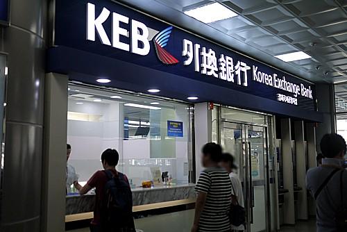 KEB外換銀行
