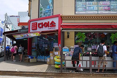 ダイソー海雲台(ヘウンデ)店