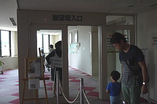 展望台行きエレベーター