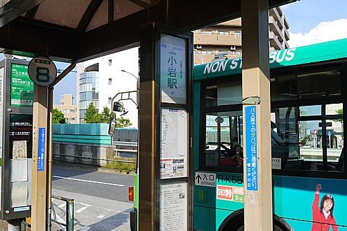 バス一日乗車券