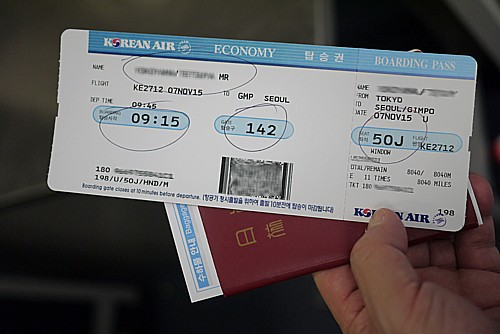 搭乗チケット