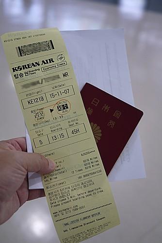 国内線チケット