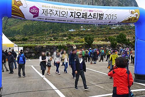 ジオフェスティバル2015