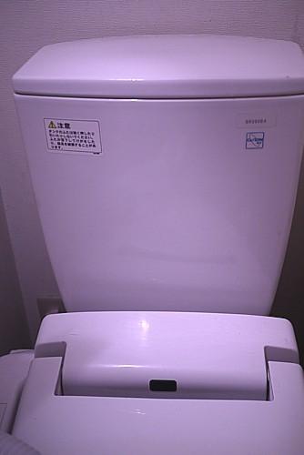 トイレの水が溜まらない