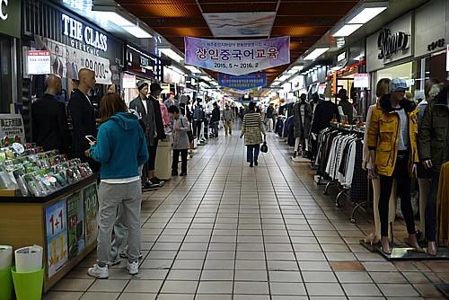 中央地下商店街
