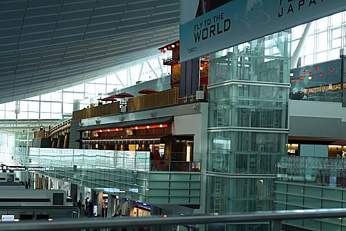 羽田空港イベント