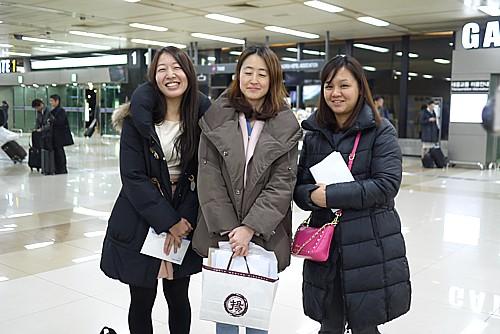 韓国空港公社