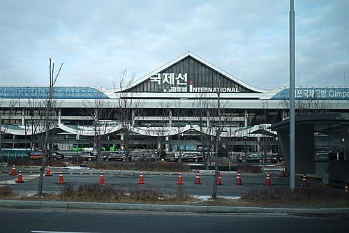 金浦空港国際線ターミナル