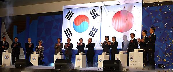 日韓国交正常化