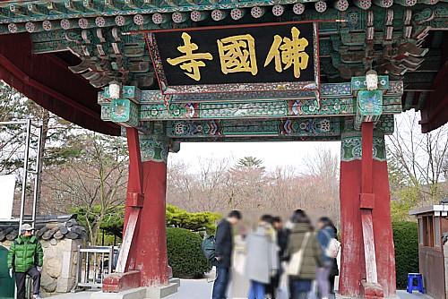 仏国寺の画像 p1_34