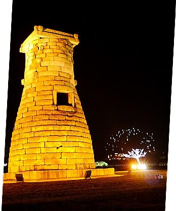 慶州瞻星台の画像 p1_6