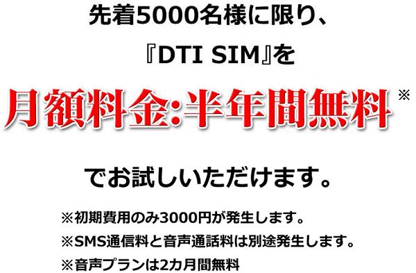 500円チケット