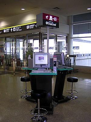 那覇空港暇つぶし