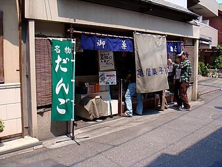 鎌倉ぶらり食べ歩き