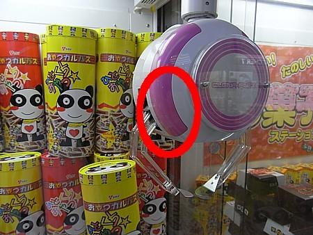 UFOキャッチャー攻略