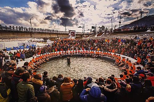華川ヤマメ祭り つかみ取り大会