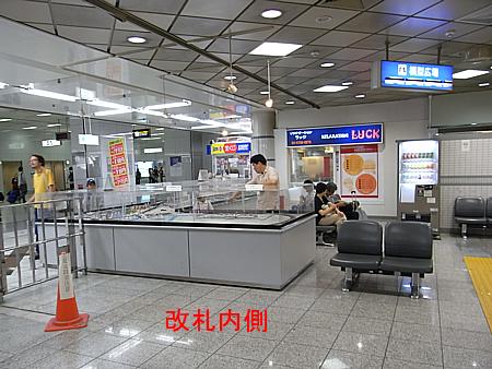羽田空港第一ターミナルの待ち合わせ場所