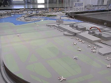 羽田空港 第1ターミナル